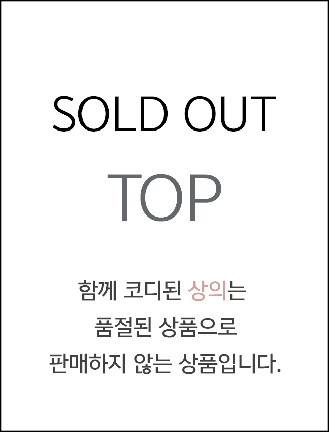sold out-top
