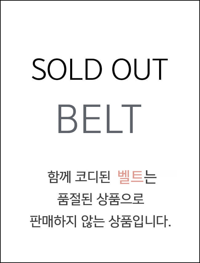 sold out-belt