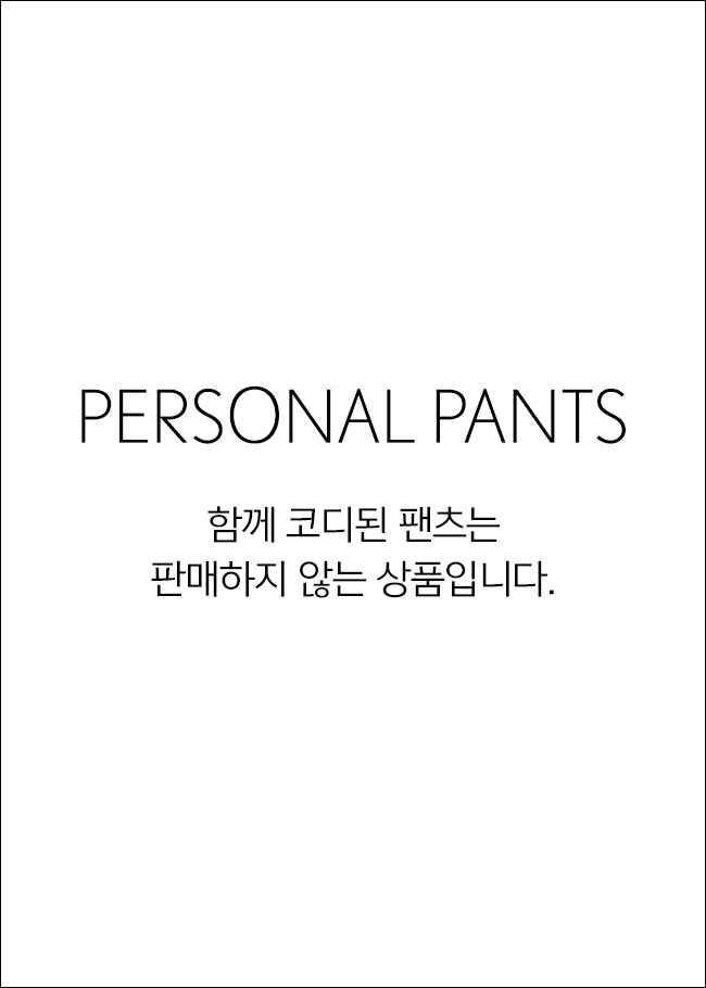 personal pants