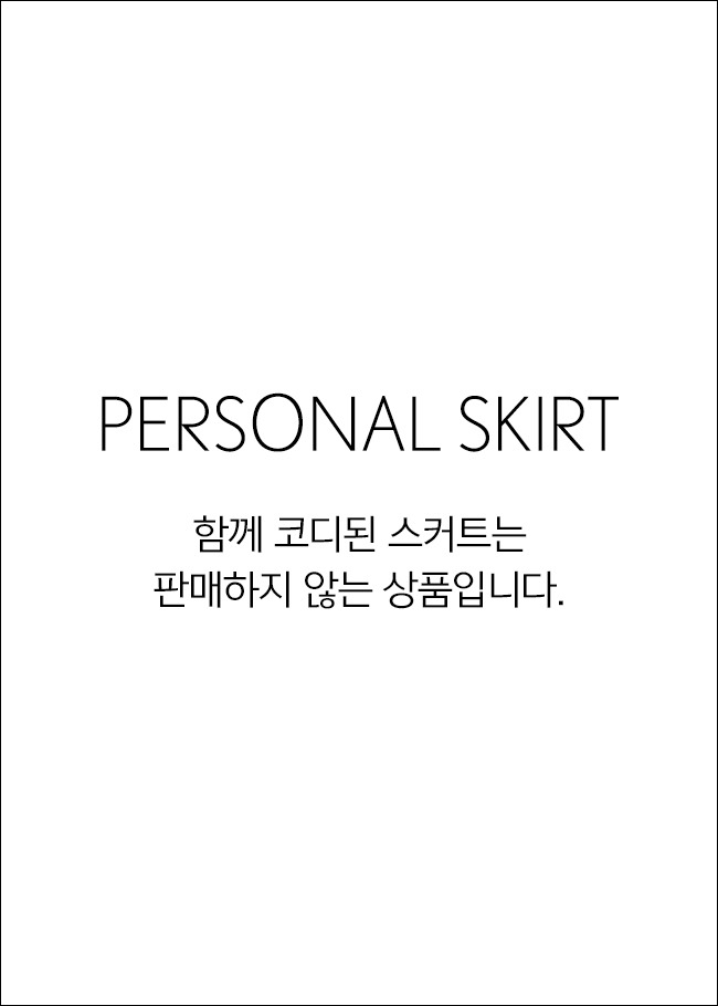 personal skirt