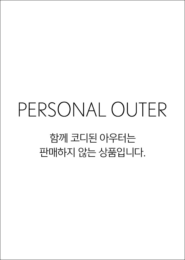 personal outer